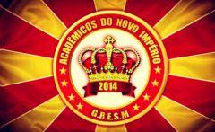 Acadêmicos do Novo Império - São Gonçalo/RJ