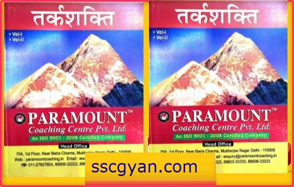 Paramount Reasoning Book PDF