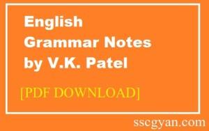 English Grammar Notes by V.K. Patel