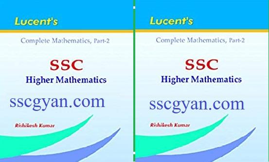 SSC Higher Mathematics book PDF Download