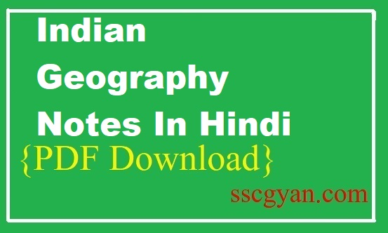 Indian Geography Notes In Hindi