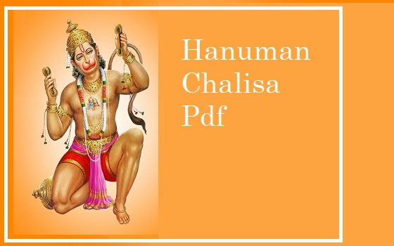 Hanuman Chalisa Pdf