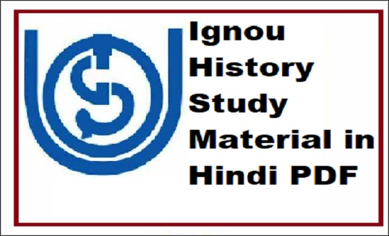 Ignou History Study Material in Hindi PDF