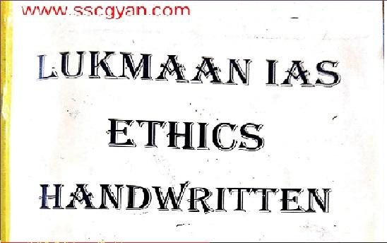 Lukmaan Ias Ethics Notes PDF