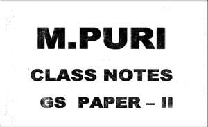 M Puri Notes