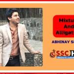 Abhinay Maths : Mixture And Alligation ( Mishran) Pdf download
