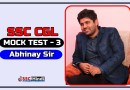 Abhinay Sir : SSC Cgl Mains Mock Test 3 PDF Download