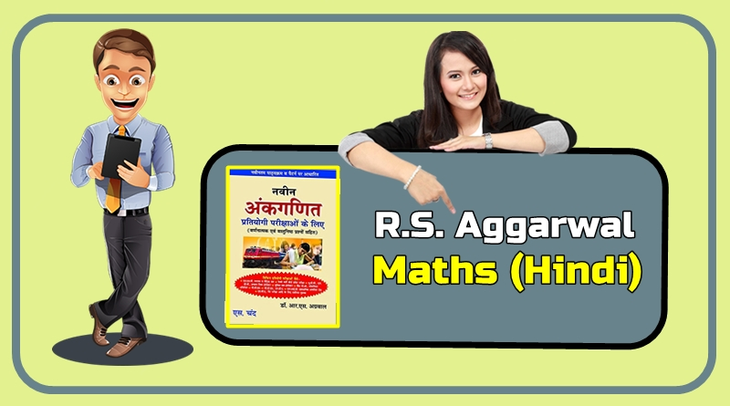 Rs Aggarwal English Pdf Latest Edition