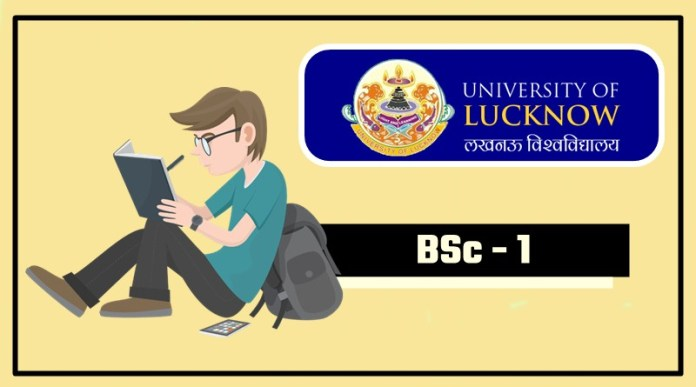 Lucknow-University-LU-BSc-1-First-Year-Result-2018