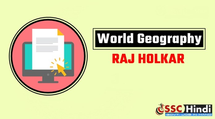 World Geography PDF In Hindi BY Raj Holkar