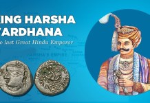 harshavardhana history in hindi