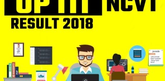 up-it- ncvt-result-2018