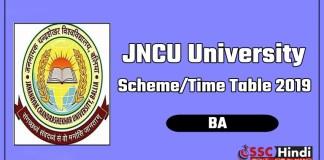 JNCU University BA 1st 2nd Time Table 2019