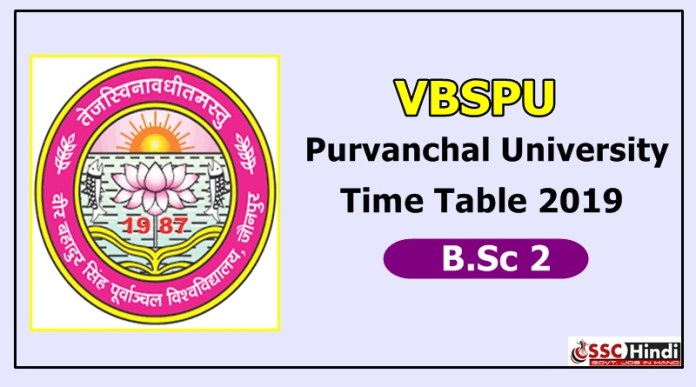 Purvanchal University [VBSPU] B.Sc 2 Time Table 2019