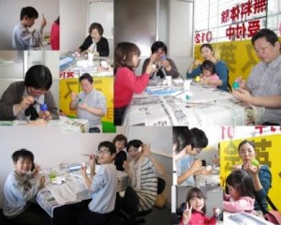 Smith's Fuse Hanami photo collage
