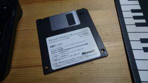 Windows 98 SEの起動フロッピーディスク