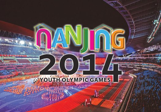 nanjing-2014-youth-games