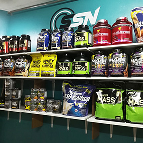shayan-sports-nutrition-store