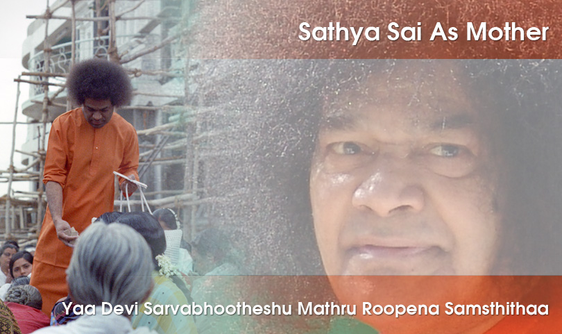 yaadevisarvabhutheshu_oct2012.jpg