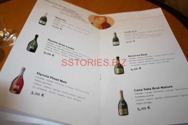 Вижте цените на качествено испанско шампанско, направо от извора