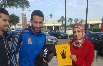 استقبال بعثة النادي الاهلي بعلامة رابعه في المغرب