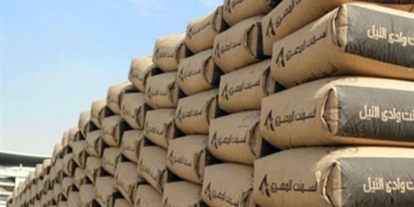 اسعار الأسمنت  اليوم الأثنين 5-12-2016 فى مصر