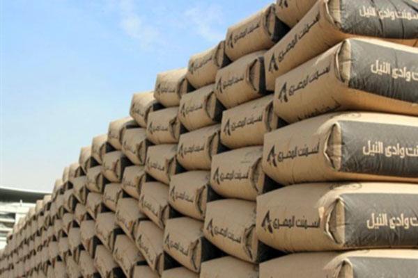 اسعار الاسمنت اليوم فى مصر