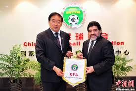 الاتحاد الصيني لكره القدم يصفع انديته قبل فتره الانتقالات الشتويه