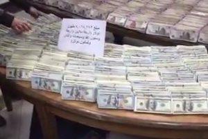 فيديو.. تفاصيل أكبر قضية رشوة في التاريخ المصري