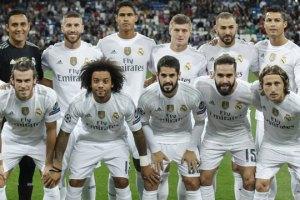 """ريال مدريد يطلب """"العفو"""" أمام محكمة التحكيم الرياضي """"كاس"""""""