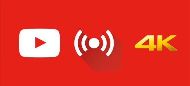 يوتيوب تدعم البث المباشر بدقة 4K