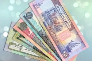 سعر الدينار الكويتي اليوم في البنوك والسوق السوداء الاثنين 20/2/2017 في مصر