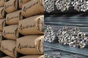 تقرير إقتصادي عن إرتفاع أسعار مواد البناء( الحديد  الأسمنت – الجبس – الطوب ) اليوم السبت 14-1-2017
