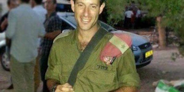 """مقتل """"حاغاي بن آري"""" ضابط إسرائيلي أُصيب برصاص فلسطيني في حرب غزة 2014"""