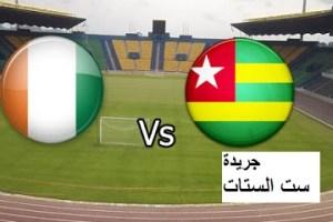 ملخص مباراة توجو و كوت ديفوار فى بطولة أمم إفريقيا