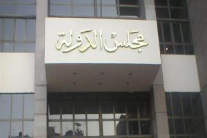 في أعقاب قضية رشوة اللبان القبض على أمين مجلس الدولة