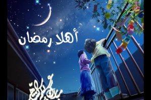 لماذا فرض الصيام في شهر رمضان