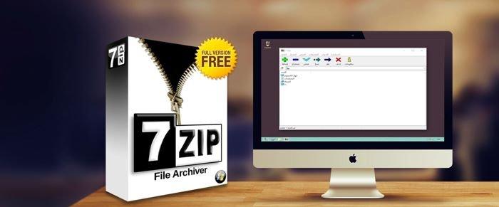 تحميل برنامج 7zip لضغط وفك ضغط الملفات آخر إصدار