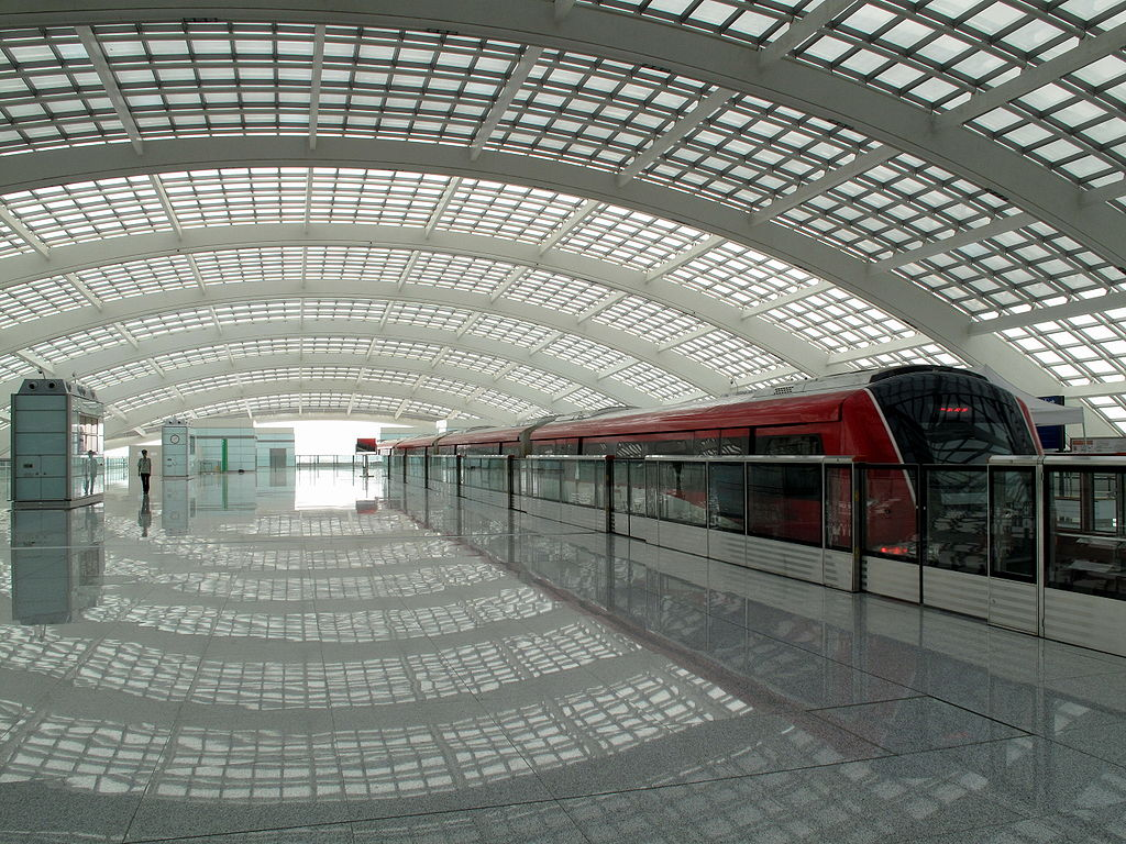 Terminal 3 Station at Beijing Capital International Airport