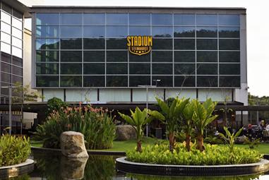 Stadium Campo Grande