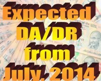 expected+da+july+2014+march+aicpin