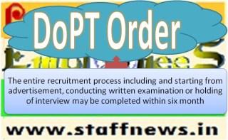dopt+order+recruitment+process