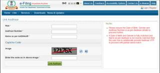 pic-2-linking-aadhar-with-pan