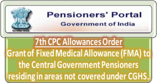 7th-cpc-fixed-medical-allowance