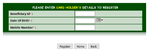 update-mobile-number-by-beneficiary-login-step-2