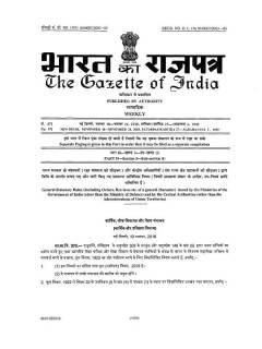 fr22Ia1+gazzette+notification+gsr+370+hindi+page-1