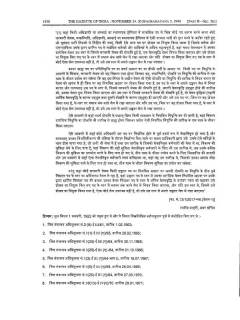 fr22Ia1+gazzette+notification+gsr+370+hindi+page-2