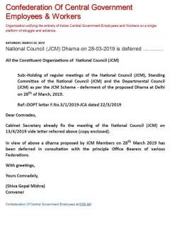 nc-jcm-dharna-28th-march-deffered