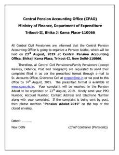 cpao-pension-adalat-23-aug-2019-advt-eng
