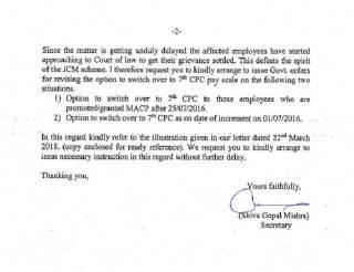 7th-cpc-revise-option-jcm-letter-29-aug-2019-page2
